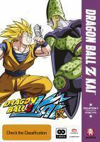 DRAGON BALL Z KAI COLLECTION 7
