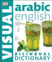 Arabic English Visual Bilingual Dictionary