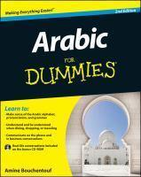 Arabic for Dummies 2nd Edition with CD