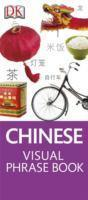 Chinese Visual Phrase Book