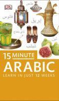 15 Minute Arabic Learn in Just 12 Weeks