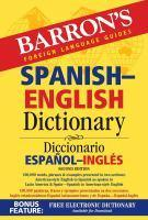 Barrons Spanish-English Dictionary
