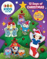 ABC Kids 12 Days of Christmas Pop-Out Book